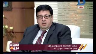صباح دريم دور معهد ناصر فى المنظومة الصحية