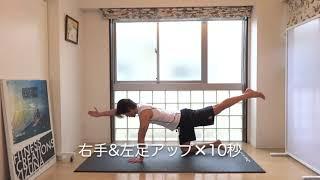自宅で出来る10分筋トレ(初級編) thumbnail