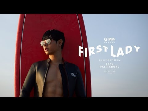 First Lady (Hollaphonic Remix) [JOOX Exclusive] - เป๊ก ผลิตโชค「Official MV」