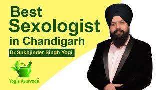 Best Sexologist In Chandigarh | Sex Specialist Doctor | Ayurvedic Clinic - Dr Yogi