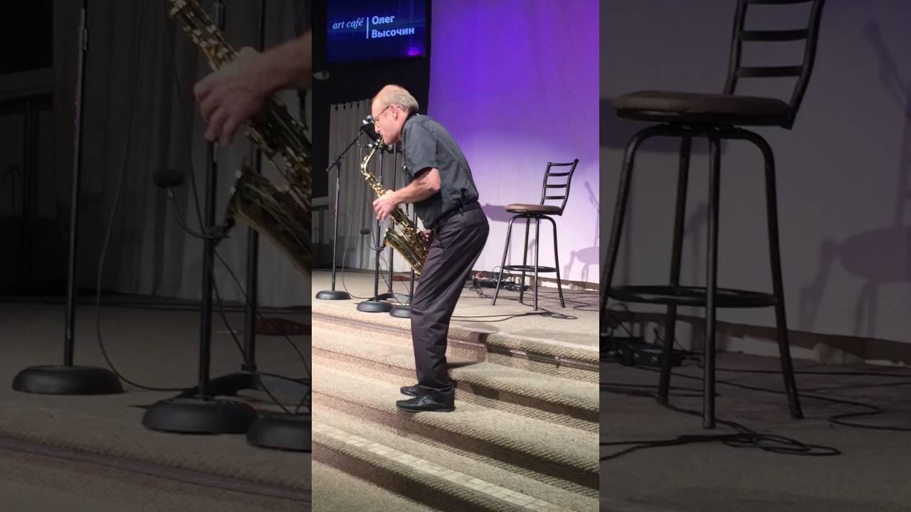 долгая дорога в дюнах ноты для саксофона