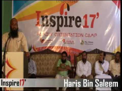മാതൃകാ വീട്- Haris bin saleem Inspire-2017 Riyadh