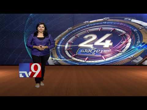 24 Hours 24 News || Top Headlines || Trending News || 20-10-2017 - TV9