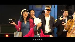 徐佳瑩 LaLa【現在不跳舞要幹嘛 Just Dance】MV幕後花絮