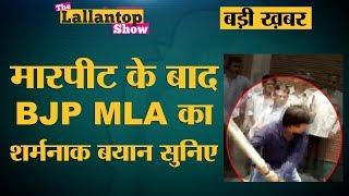 गुंडागर्दी करने वाले BJP MLA Akash Vijayvargiya ये काम दोबारा कर सकते हैं