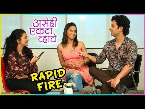 Umesh Kamat, Tejashree Pradhan's Candid RAPID FIRE | Asehi Ekda Vhave | Honar Sun Mi Ya Gharchi