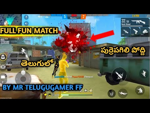FREE FIRE TELUGU ||Two vs Two Friendly Room Match | Garena Free Fire |MR TELUGUGAMER FF
