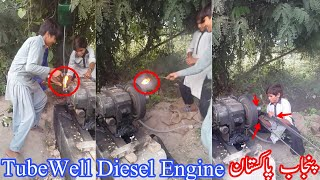 Pakistan TubeWell diesel engine Technology | agriculture life in Pakistan