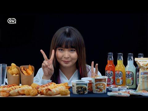 Download MUKBANG cu eats