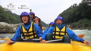 「男子旅 Blu-ray BOX vol.2」発売告知 小園凌央 検索動画 18