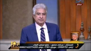 FilGoal | اخبار | مرتضى منصور: ضحكت عندما قرأت بيان الأهلي حول التحكيم