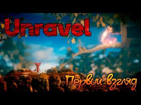 Обзор Unravel | Первый взгляд | Головоломка от Electronic Arts