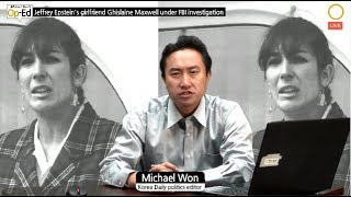 Jeffrey Epstein's girlfriend Ghislaine Maxwell under FBI investigation