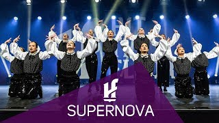 SUPERNOVA | Finalist - Hit The Floor Gatineau #HTF2019