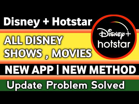 How To Watch HOTSTAR Premium Without Purchasing | Live Match | Web Series | Movies | TV Shows