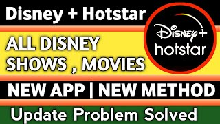 How to Watch Disney + Hotstar Premium | Live Match | Web Series | Movies | TV Shows