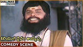 Kaliyuga Daivam Ayyappa Movie || Swamiji Superb Comedy Scene || Pandian, Rekha || Shalimarcinema