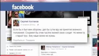 Пропал МАЭСТРО! Помогите найти разведчика 72-ой бригады Сергея Костакова.