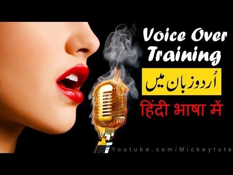 How to Record Professional Poetry or Voice Over And Edit Lik