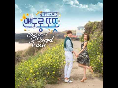 Voiture - Jeju Hands mp3 ke stažení