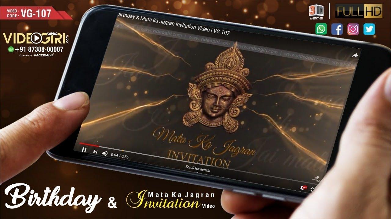 Birthday And Mata Ka Jagran Invitation Video Chowki Invites
