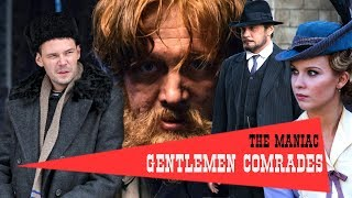 Gentlemen Comrades. TV Show. Episode 12 of 16. Fenix Movie ENG. Crime