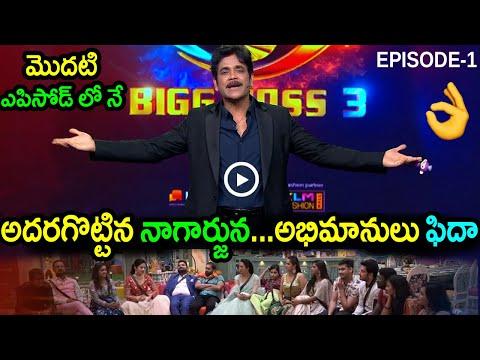 Repeat Nagarjuna Excellent Hosting In Bigg Boss Telugu 3