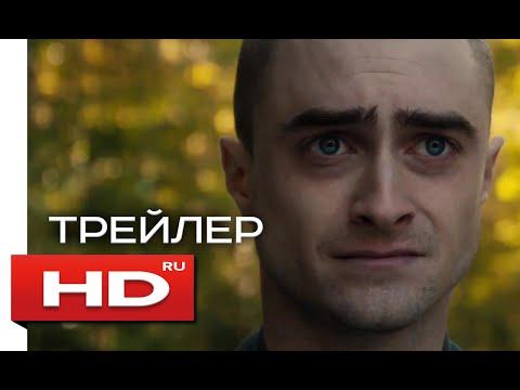 Кадры из фильма Абсолютная власть