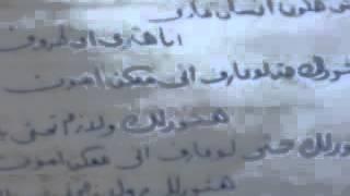 انا مش هخاف المره دي ضاع من عمري سنين في الخوف المعدله