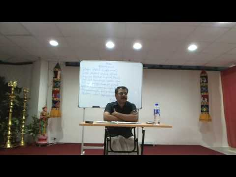 Saiva Siddhantham 2016 - Thiruvarutpayan Lesson 2 - Part 3