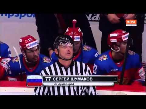 Еврохоккейтур  Россия – Чехия (2-3Б.) / Еврохоккейтур 1 матч