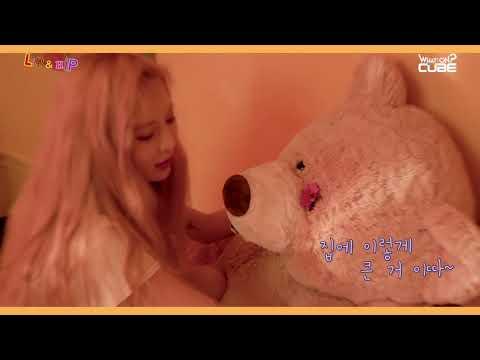 HyunA(현아) - 'Lip & Hip' M/V 촬영 현장 비하인드 Part 2 (M/V making behind part 2)