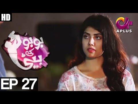 Bubu Ki Beti - Episode 27   A Plus ᴴᴰ Drama   Abdullah Altaf, Huda, Faisal Rehman