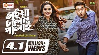Vaiya Cholen Palai - Jovan - Keya Payel HD.mp4