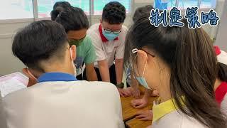 【團隊訓練活動】|#團隊訓練 #禮賢會彩雲綜合青少年服務中心 #禮賢頻道 #兒童及青少年服務 #中華基督教會扶輪中學