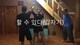 역할극, 리더십. 2018 여름캠프. 마마세이뮤직스쿨 음악거지여행