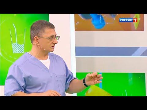 Доктор Мясников: Как