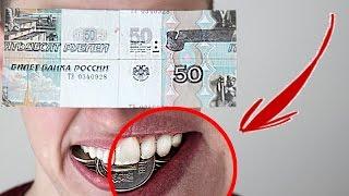 ТОП 5 ФОКУСОВ С ДЕНЬГАМИ | Magic five