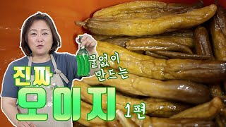 The real is here! Korean style water-free cucumber pickle