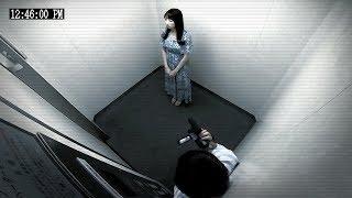 エレベーターで異世界へ行く方法が成功しました。
