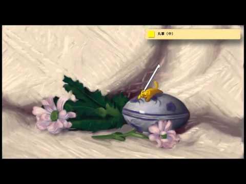 【じっくり絵心教室】応用コース レッスン1「花と陶器」(Art Academy Still Life)