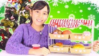 今回はサンタさんからもらったクリスマスプレゼントを紹介しました(^-^)...