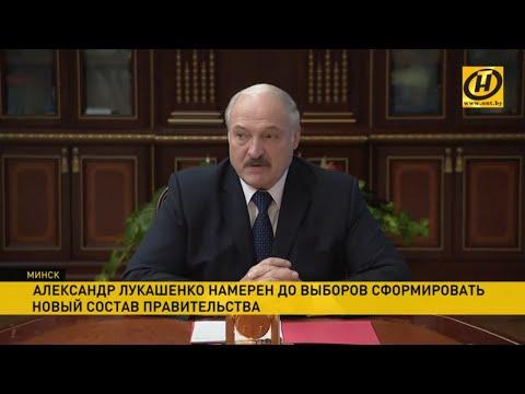Лукашенко: Мы единственные в мире с таким путём и с такими результатами. Итоги совещания Президента
