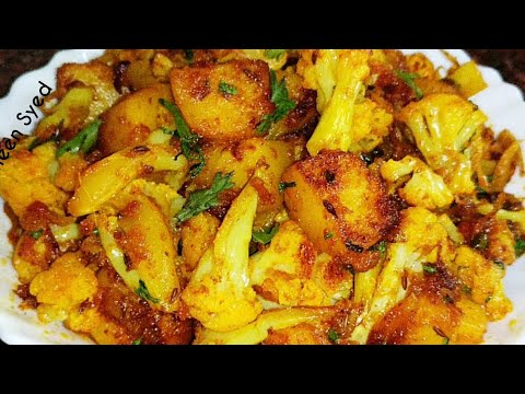 Aloo Gobhi Ki Sabzi | Tiffin And Lunch Box Sabzi recipes | Vegetarian Gobi Aloo Recipe