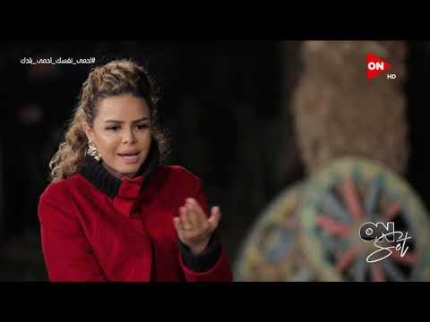 أون سيت - محمد عز: مسلسل الأب الروحي خمس أجزاء  - 20:59-2020 / 3 / 20