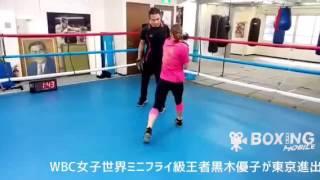 【ボクシング】高野人母美&黒木優子会見 2016/03/24