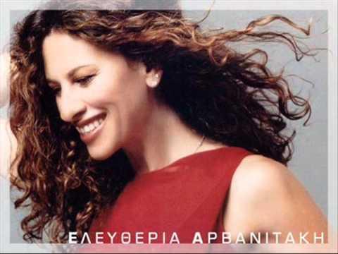 Το κόκκινο φουστάνι - Ελευθερία Αρβανιτάκη - YouTube ebbfc1cad51