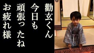 【市川海老蔵】 舞台2日目 勸玄くん今日も頑張ったね!お疲れ様! 2018....