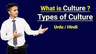 What is Culture & Types of Culture ? Urdu / Hindi