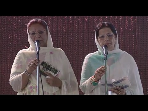Geetkar Rani Khann And Nirmal Phawa | Nirankari Songs | Sant Nirankari Mission